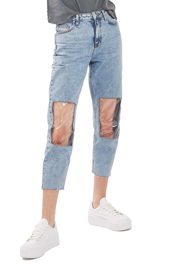 Nordstrom Designs World's Ugliest Pants and Has the Nerve ...